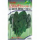[野菜タネ]ほうれん草グリーンホープ