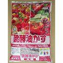 ベーシック肥料:醗酵油かす大粒10kg(4-6-1)