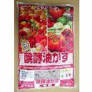 ベーシック肥料:醗酵油かす中粒10kg(4-6-1)