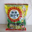 醗酵油かす(発酵油粕)大粒500g(4-6-2)