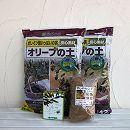 オリーブの栽培用品セット(培養土・肥料・マルチング材)