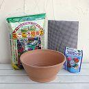 草花用 トスカーナ:スムースボール ホワイト27cmと土と肥料のセット