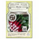[野菜タネ]野菜の種:有機種子 紅白セミロングタイプ二十日大根