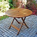 [送料無料]アカシア材のガーデン家具:ラウンドテーブル100(4〜5人用)