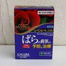 殺菌剤:マイローズ ベンレート水和剤(2g×6袋)(バラのカビ系病気予防と治療)