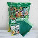 野菜用 ベルポット6リットル2枚と土と肥料のセット