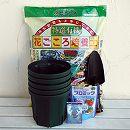 ビギナーにおすすめ人気の園芸用品セット