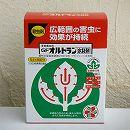 殺虫剤:オルトラン水和剤5グラム×8袋