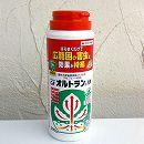 殺虫剤:オルトラン粒剤200グラム