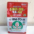 殺虫剤:オルトラン粒剤1kg入り