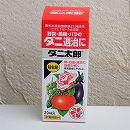 殺虫剤:ダニ太郎20ミリリットル入り