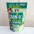 肥料:マイガーデン植物全般用350グラム入り(11-11-7-0.5)