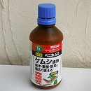 殺虫剤:ベニカS乳剤300ml