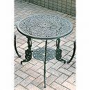 アルミ鋳物テーブル(大)