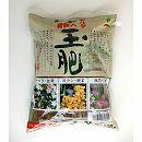 達人の肥料:マルタ玉肥 大粒500g入り5袋セット(5.3-4-1)