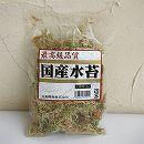 国産水苔(ミズゴケ)10グラム入り5袋セット