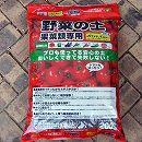 培養土:野菜の土 果菜類専用20リットル2袋セット(ベストマッチ肥料付き)