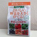 ハイポネックス:野菜の有機肥料700g