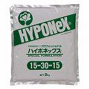 水溶性肥料:プロフェッショナル ハイポネックス(15-30-15)10kg入り(2kg×5袋)