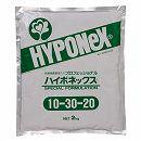水溶性肥料:プロフェッショナル ハイポネックス(10-30-20)10kg入り(2kg×5袋)