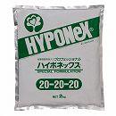 水溶性肥料:プロフェッショナル ハイポネックス(20-20-20)10kg入り(2kg×5袋)