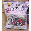 プロも使う花の土3リットル入り(元肥入り)