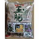 達人の肥料:マルタ玉肥 小粒500g入り5袋セット(5.3-4-1)