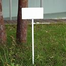 花壇用ラベル 50型 1枚(白)