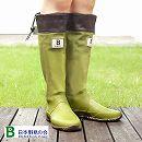 バードウォッチング長靴(収納袋付)メジロ L