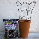クレマチス栽培用の鉢・土・ミニフェンスセット