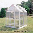 [送料無料] 家庭用屋外温室プチカ1.5坪タイプWP-15P(ポリカーボネートタイプ・ドアタイプ)