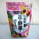 肥料:マイガーデン 花・野菜用700グラム入り