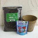 草花用 アートストーン ラウンド ベージュ 直径17cmと土と肥料のセット