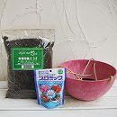 草花用 アートストーン ハンギング ボール 直径25cm(ピンク)と土と肥料のセット