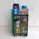 除草剤:シバキープPro(プロ)顆粒水和剤1.8g 散布器付き