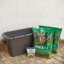 野菜用うるオンプランター65型:ダークブラウンと土と肥料のセット