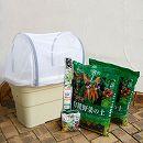 野菜用うるオンプランター65型:アイボリーと土と肥料と虫よけネットのセット
