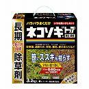 除草剤:ネコソギトップ粒剤3.2キログラム入り