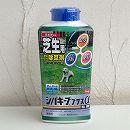 除草剤:シバキーププラスα肥料入り1kg