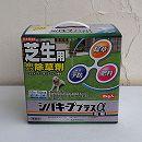 除草剤:シバキーププラスアルファ(α)肥料入り2kg