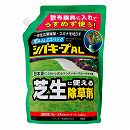 除草剤:シバキープAL エコパック 1.8リットル入り