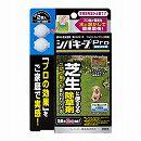 除草剤:シバキープPro顆粒水和剤1.8g入り(0.9g×2)