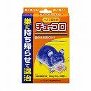 殺鼠剤:チューコロ 100グラム入り(10グラム×10包)